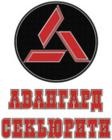 Охрана офисов от ООО ЧОО Авангард-Секьюрити в Иркутске