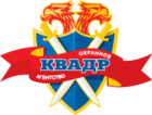 Пультовая охрана, цены от ООО ОА Квадр секьюрити в Иркутске