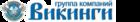 Физическая охрана от АНСБ Викинги в Иркутске