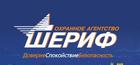 Охрана домов и коттеджей от ООО ОА Шериф в Иркутске